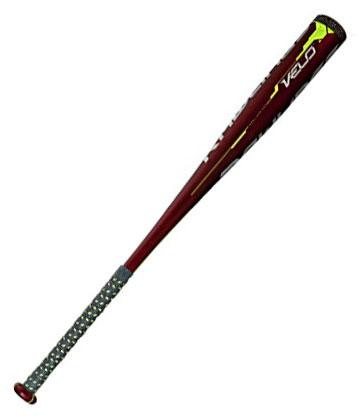 Best Baseball Bats For High School under $350